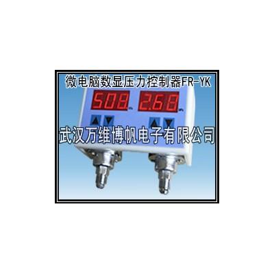消防通用压力开关 数显压力控制器