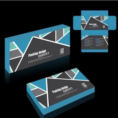 精品包装盒化妆品包装盒纸盒包装印刷厂家定制