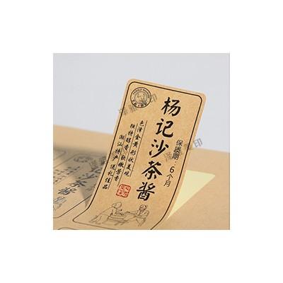 湖北宜昌不干胶标签定制透明不干胶贴纸印刷厂