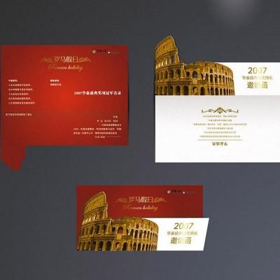 荆州邀请函贺卡定制封套信封设计印刷