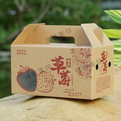 十堰农产品包装纸箱食品包装纸箱瓦楞彩箱定制印刷