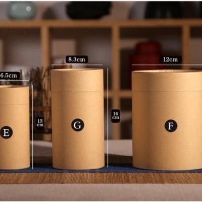 荆门酒罐海报纸罐定制圆筒纸罐牛皮纸筒罐印刷