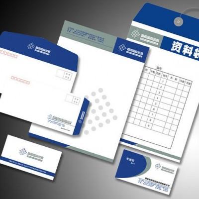 黄石合同档案袋印刷办公文件袋印刷文档存放牛皮纸袋定制