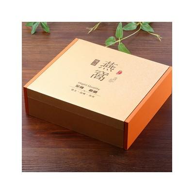 鄂州保健品包装盒药品包装盒定制白卡纸彩盒印刷