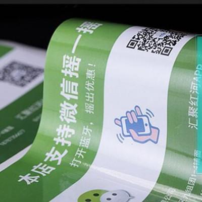 黄冈鲜果不干胶印刷茶叶不干胶印刷精美商品不干胶定制