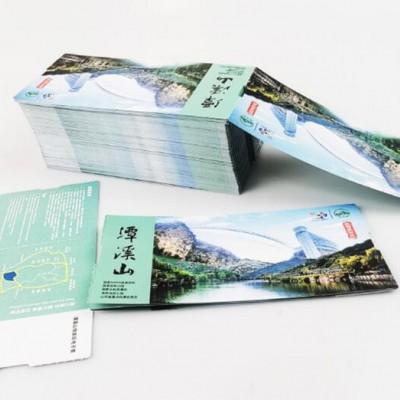 湖南长沙防伪景区门票印刷纸质入场券门票定制量大从优
