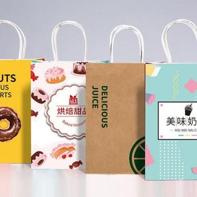 株洲食品包装袋外卖手提牛皮纸袋奶茶手提袋定制