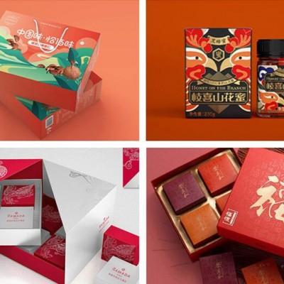 衡阳天地盖礼盒印刷中秋节礼品盒月饼包装盒定做