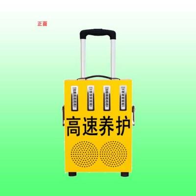 北京声光报警器路面作业声光警示装置交通设施