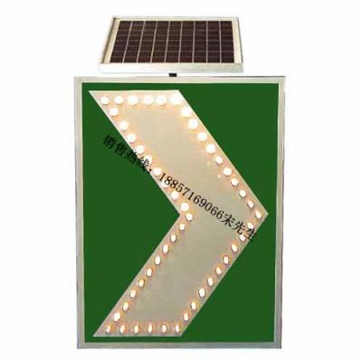 太阳能弯道诱导标志牌 600*800交通标志牌交通设施
