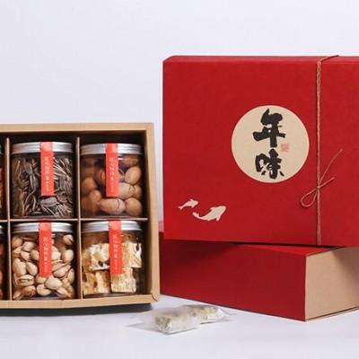 益阳新年礼盒包装印刷制作 年货礼盒定做 春节包装盒定制