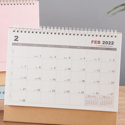 娄底新年挂历印刷商务年终年会礼品日历台历定制